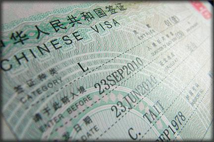 ویزای توریستی چین