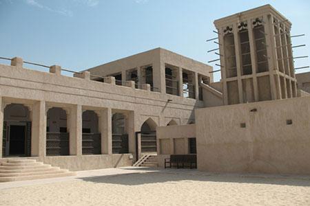 خانه شیخ سعید