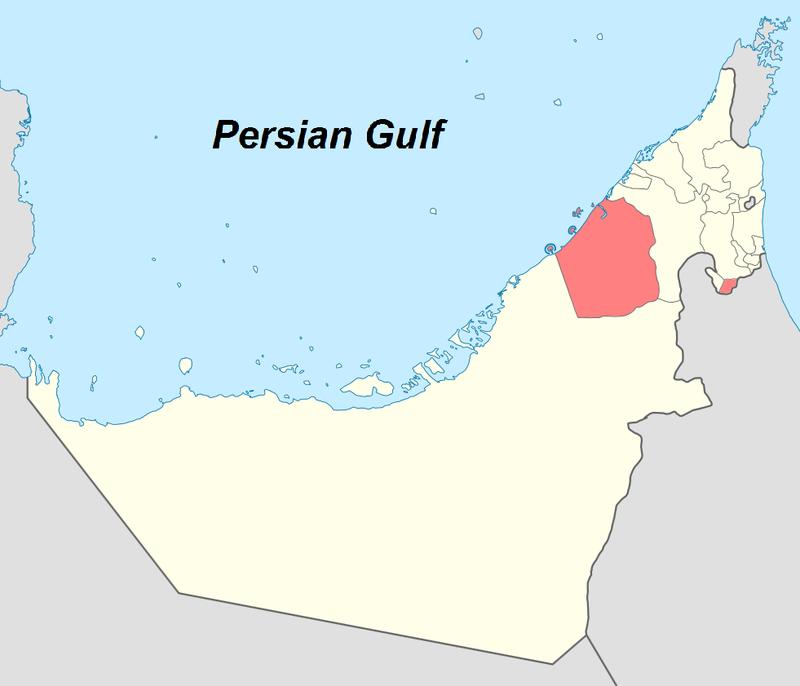 موقعیت دبی در امارات متحده عربی