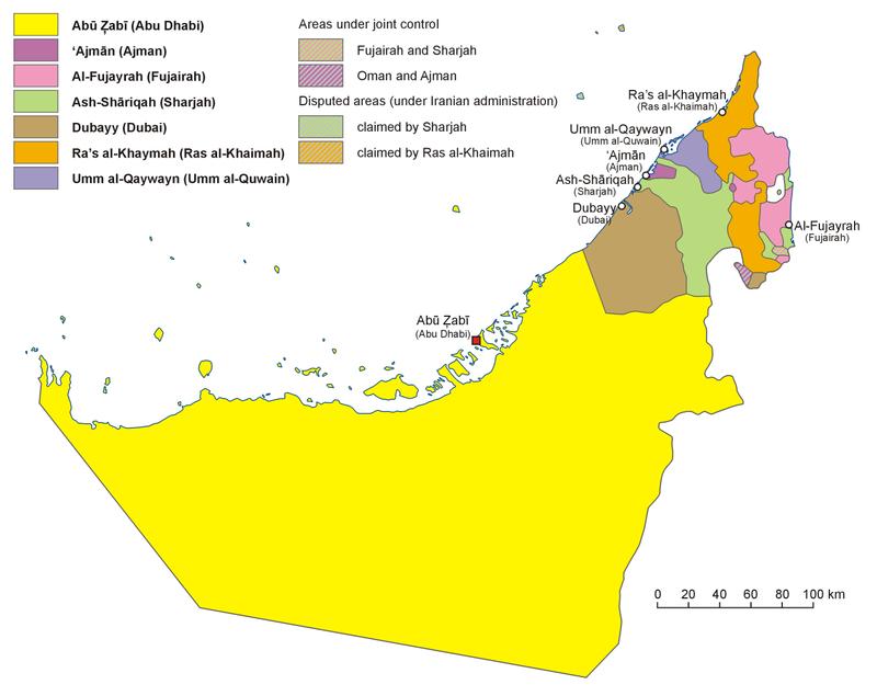 تقسیمات کشوری امارات متحده عربی