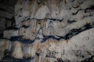 غار کوهدشت