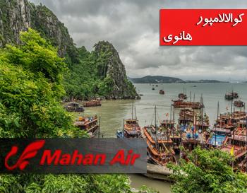 تور-ویتنام-شهر-هانوی