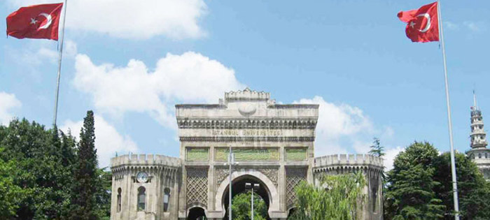 10 دانشگاه ترکیه در لیست برترین دانشگاه های جهان قرار گرفتند!
