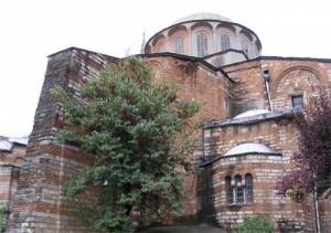 تور ترکیه ـ موزه کاریه
