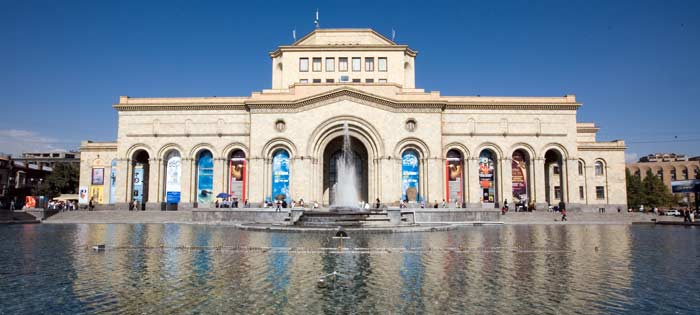 تور ارمنستان در شهر آبوویان