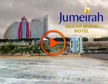 ویدیو هتل جمیرابیچ باکو