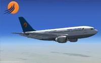 پرواز هواپیمایی تابان