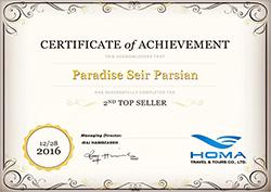 فروشنده برتر شرکت هما تراول تایلند در سال 2016