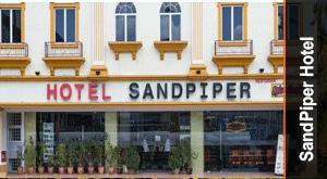 هتل-سند-پیپر-کوالالامپور