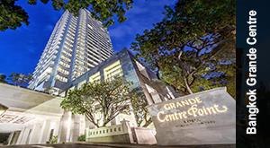 هتل گراند سنتر پوینت پلوئنچیت بانکوک