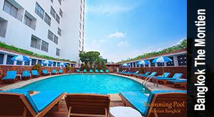 هتل مونتین بانکوک