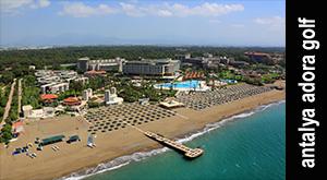 هتل آدورا گلف آنتالیا