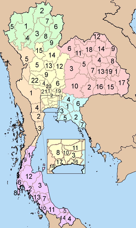 تقسیمات کشوری تایلند