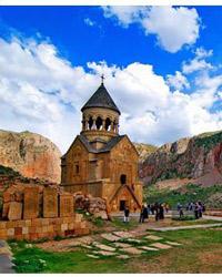مناظر طبیعی ارمنستان