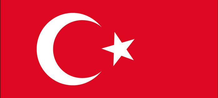 مذاکره در تور ترکیه