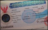 ویزای 2 بار ورود تایلند
