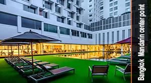 هتل ماندارین سنتر پوینت بانکوک