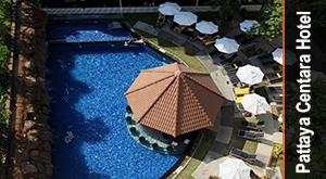 هتل سنترا پاتایا